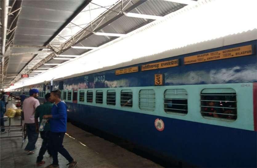 हबीबगंज-धारवाड़-हबीबगंज स्पेशल ट्रेन में दो दिन ज्यादा सफर कर सकेंगे यात्री