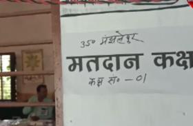 पूरे गांव का वोट हुआ बेकार, डीएम से खुद मिलकर अपनी समस्याएं बताना चाहते थे ग्रामीण