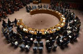 फ्रांस ने UNSC में भारत की स्थायी सदस्यता का समर्थन किया, कहा- इस प्रक्रिया को जल्द निपटाने की जरूरत