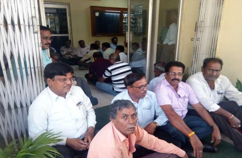 बीएसपी के ठेकेदारों ने एचएससीएल में दिया धरना