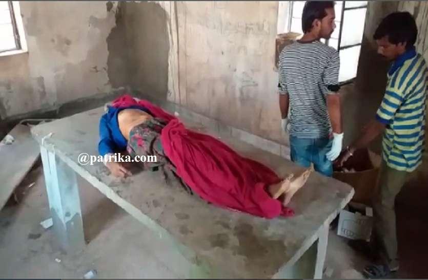 VIDEO : हाई-वाॅल्टेज से घरेलू उपकरणो मे दौडा करंट, एक महिला की मौत व अन्य महिला गंभीर रूप से झुलसी