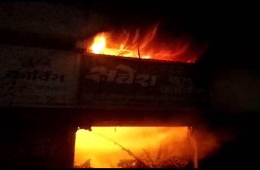 जीएनटी मार्केट स्थित लकड़ी की दुकान में लगी भीषण आग