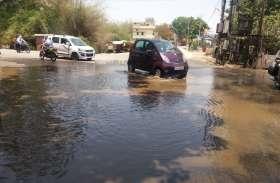पाइप लाइन लीकेज से सड़क पर बहा हजारों लीटर पानी