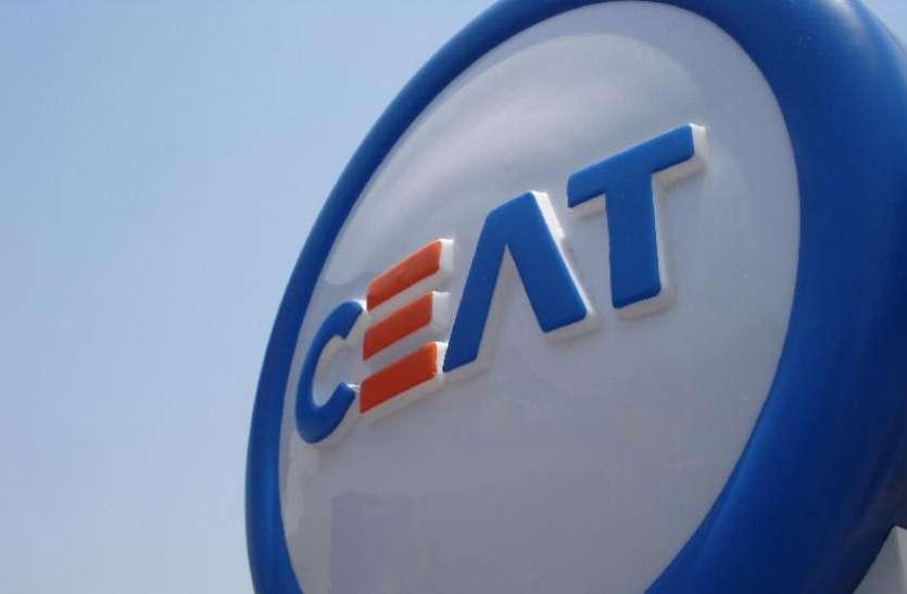 वेदांता, CEAT आज जारी करेंगे अपने तिमाही नतीजे
