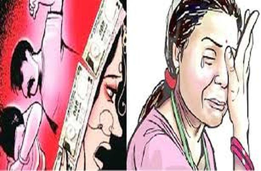 शर्मनाक-दहेज के लिए 8 लाख रुपए लेकर आना, तभी होगी शादी