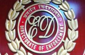 दिल्ली के मंत्री के भाई ने हवाला जरिए भेजे थे UAE में एक करोड़ से ज्यादा की रकम