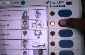 मतदान के बाद मतदाताओं ने ईवीएम के साथ कर दिया ये काम, फ़ोटो वायरल होते ही प्रशासन के उड़े होश, मचा हड़कंप