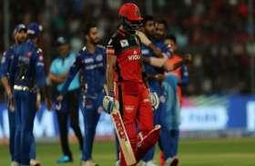 IPL 2019: ये है फ्लॉप खिलाड़ियों की लिस्ट, कई नाम ऐसे जो चुने गए हैं वर्ल्ड कप टीम में