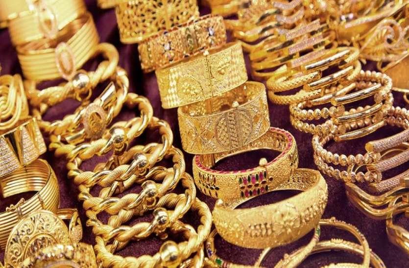 Akshaya Tritiya: सोना खरीदते वक्त रहें सावधान, ऐसे करें असली सोने की पहचान