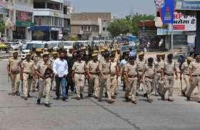 हरियाणा लोकसभा चुनाव: हरियाणा पुलिस व केंद्रीय बलों के 64 हजार कर्मचारी चुनाव ड्यूटी पर रहेंगे तैनात