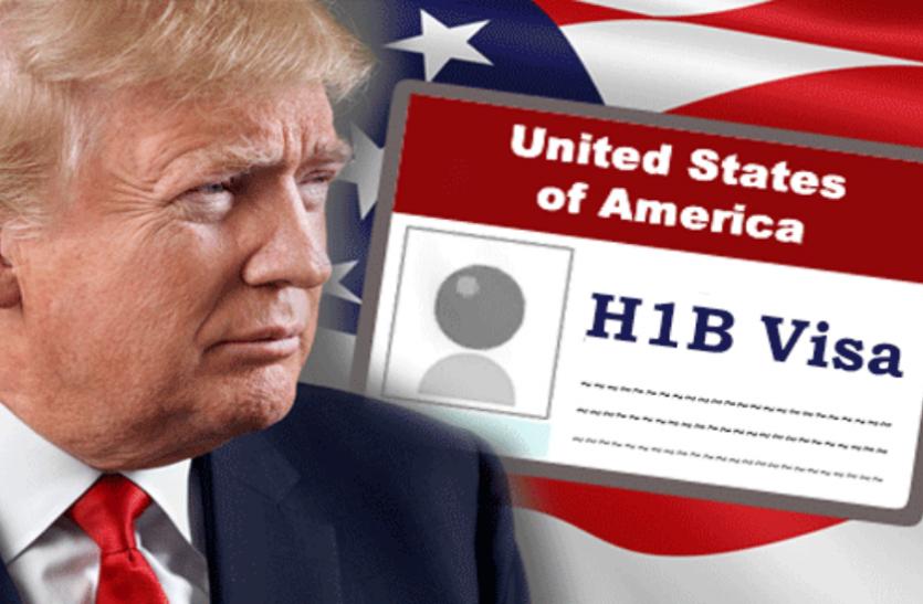 अमरीका जाने वालों के लिए बुरी खबर, डोनाल्ड ट्रंप ने रखा H1B वीजा का आवेदन शुल्क बढ़ाने का प्रस्ताव