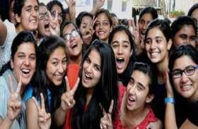ICSE 10वीं और 12वीं के रिजल्ट घोषित, लड़किय़ों ने मारी बाजी