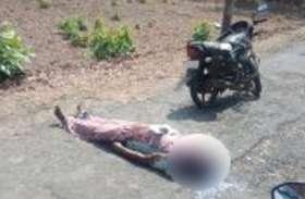 Breaking: शादी समारोह में आ धमके हथियारबंद नक्सली, मुखबिरी के शक में ग्रामीण की कर दी हत्या