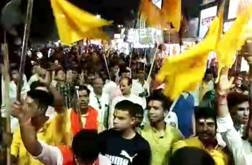 भगवान परशुराम जयंती पर समग्र ब्राह्मण समाज द्वारा निकाली गई शोभायात्रा