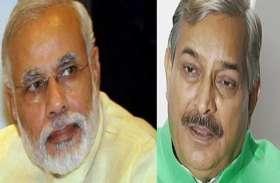 राजीव गांधी पर बयान को लेकर पीएम मोदी की बढ़ सकती हैं मुश्किलें, प्रमोद तिवारी उठाने जा रहे यह कदम