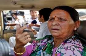 VIDEO: नीतीश ने बिहार में कुछ किया ही नहीं तो मेनिफेस्टो कैसे जारी करेंगे: राबड़ी देवी