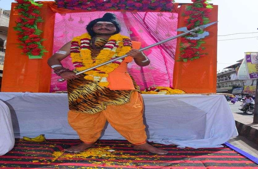 धूमधाम से निकली भगवान परशुराम की शोभायात्रा
