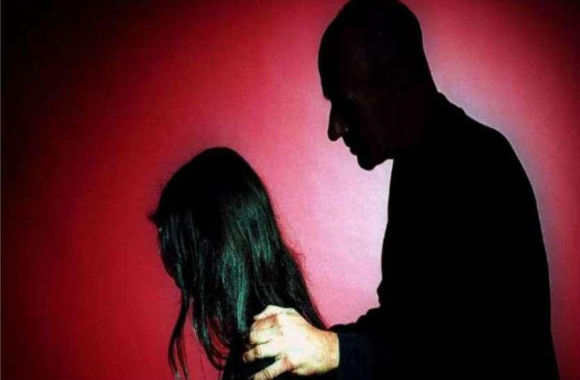पत्नी मायके गई तो सौतेली बेटी को पिता ने बना डाला हवस का शिकार
