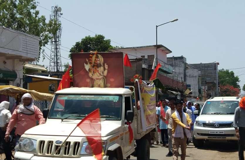 श्रद्धा व हर्षोल्लास के साथ मनाया गया परशुराम जयंती, नगर में निकाली गई शोभायात्रा