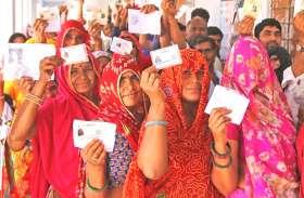 महिला मुद्दे गौण, फिर भी राजस्थान की महिलाओं ने पुरुषों से ज़्यादा वोटिंग कर मारी बाज़ी, जानें दिलचस्प आंकड़े