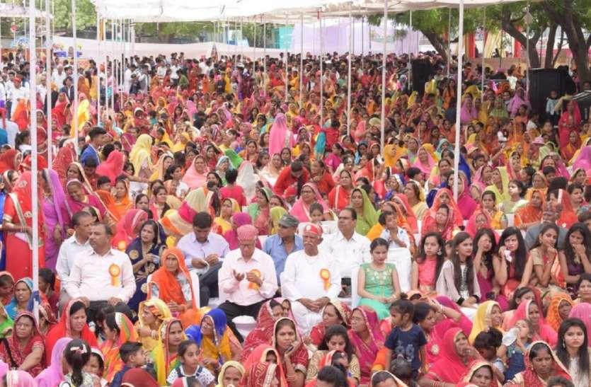 सालवी बुनकर समाज का विवाह सम्मेलन