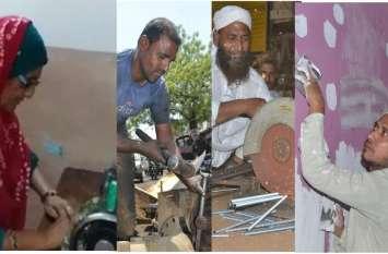 माह-ए-रमज़ान: ईमान के साथ खुदा को सजदा करते है, ये मेहनतकश... असर लाएंगी इनकी दुआएं