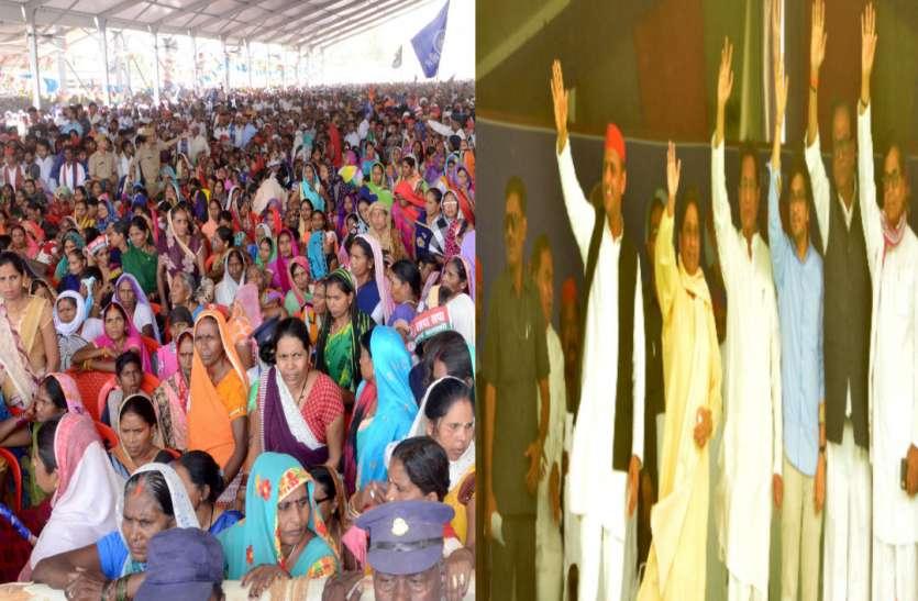 आजमगढ़ में महागठबंधन ने दिखाई ताकत, मायावती ने कहा- अखिलेश शुद्ध रूप से पिछड़े, मोदी महामिलावटी
