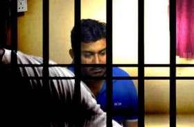 श्रीलंका: सीरियल ब्लास्ट के आरोपी को अदालत ने 21 मई तक रिमांड में भेजा
