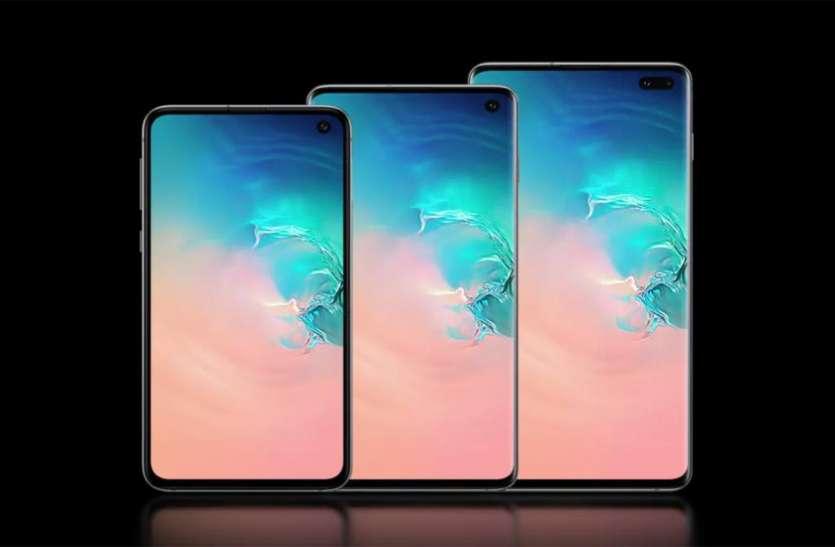 Samsung Super Sale: यहां Galaxy S10 सीरीज के स्मार्टफोन्स पर मिल रहा भारी डिस्काउंट, ऐसे उठाएं फायदा