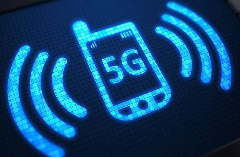 DoT Allots 5G Spectrum To MTNL To Testing 5G Technology