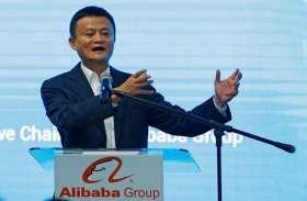 अपने बॉस की तलाश में जुटे हैं चीन के सबसे अमीर शख्स जैक मा, ये होनी चाहिए क्वालिटीज