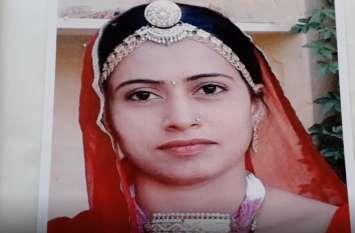 राजस्थान में अब यहां से गायब हुई एक और विवाहिता, इलाके में फैली सनसनी