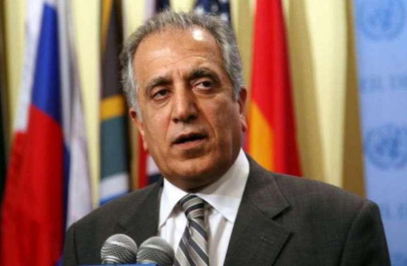 अमरीका ने अफगान शांति प्रक्रिया में भारत के योगदान को सराहा, विशेष दूत खलीलज़ाद ने की तारीफ