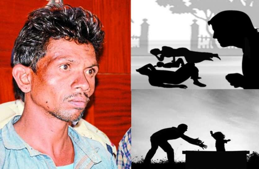 आरोपी के बेटों के साथ खेलती थी मासूम, बलात्कार के बाद बेहोश हुई तो कुएं में फेंक सो गया VIDEO