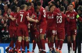 यूरोपीय चैम्पियंस लीग: बार्सिलोना को मात देकर लिवरपूल ने फाइनल में बनाई जगह
