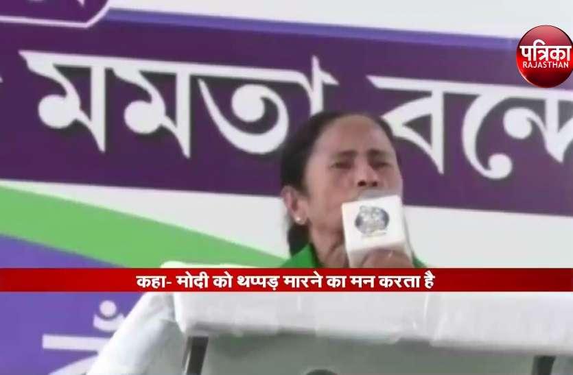 ममता बनर्जी ने पीएम मोदी पर निशाना साधा