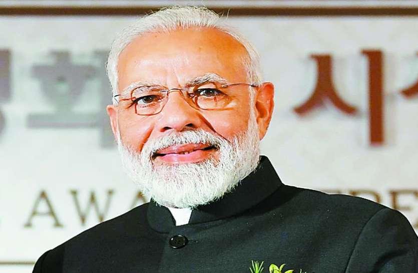 इस दिन इंदौर में आमसभा और रोड शो करेंगे प्रधानमंत्री नरेंद्र मोदी