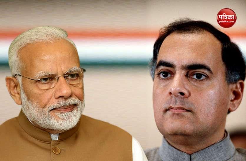 BJP नेता ने दी PM मोदी को नसीहत- राजीव गांधी पर मत बोलिए, लिट्टे ने की थी उनकी हत्या