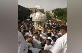 श्वेताबंर तेरापंथ समाज में शोक की लहर, मंत्री मुनि सुमेरमल की अंतिम विदाई,उमड़ा जन सैलाब
