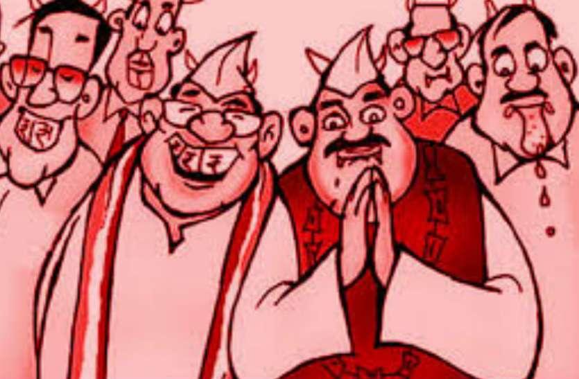 वोटर के कदमों को सूंघ रहा, पीछे-पीछे घूम रहा... आपका सारा तनाव दूर करेगा ये हास्य व्यंग्य