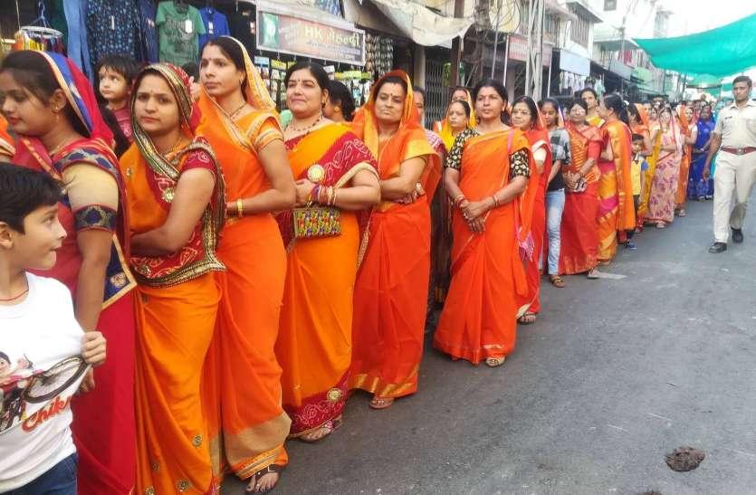 परशुराम जयंती पर निकाली शोभायात्रा, प्रतिभाओं का किया सम्मान