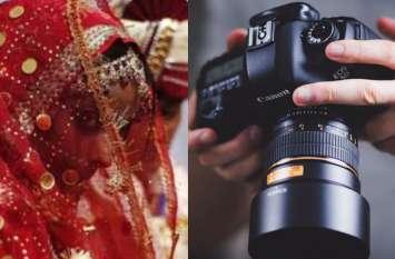 शादी संपन्न होने के बाद कमरे में पहुंचा फोटोग्राफर, करने लगा यह, दुल्हन की मां ने देखा तो...