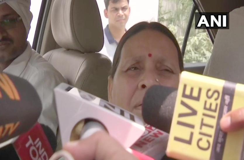 राबड़ी देवी ने जदयू और भाजपा को नाली के कीड़े बताकर उबाल दी सियासत,पहले भी दे चुकी है ऐसे बयान