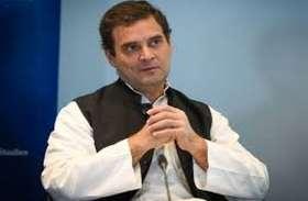 ELECTION 2019 : राहुल गांधी 14 को आ सकते हैं इंदौर