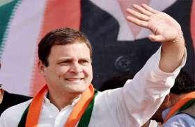 विधानसभा चुनाव नतीजे आने के बाद विदेश दौरे पर रवाना हुए राहुल गांधीः सूत्र