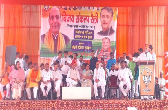 कांग्रेस राजद्रोह खत्म करने पर तुली हम हम राजद्रोह को कड़ा कानून बनाएंगे: राजनाथ
