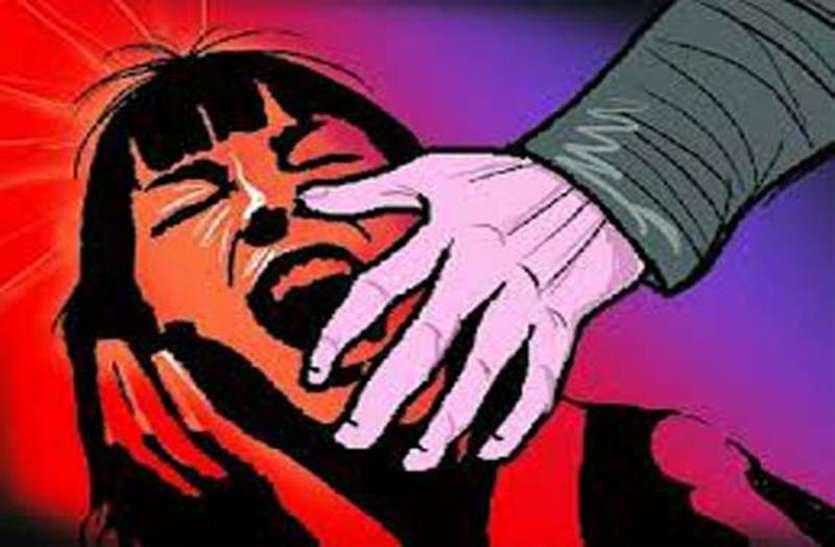 Rape case : युवती को प्रेमजाल में फंसा 4 साल से करता रहा बलात्कार