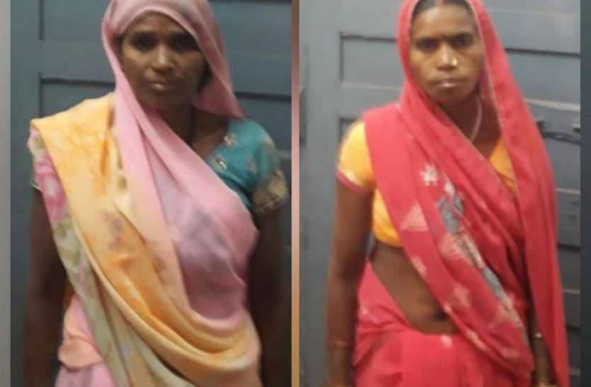 गिरफ्त में आईं पलक झपकते सामान गायब करने वाली महिलाएं, जानिए पुलिस ने कैसे पकड़ा