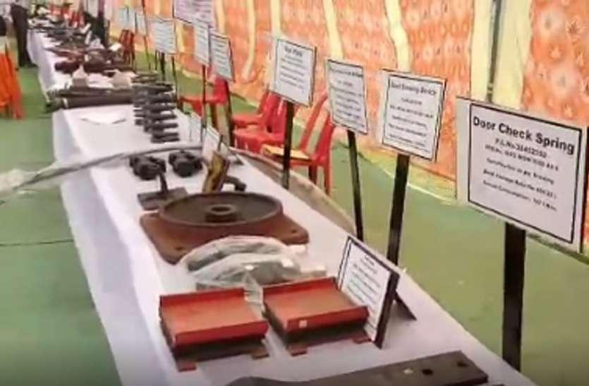 शिवनाथ रेल विहार में दपूमरे के संयुक्त तत्वाधान में विक्रेता सम्मेलन