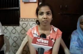 Video: पिता की हत्या भी नहीं डिगा पाई बेटी का हौसला, इतने नंबरों से किया 12वीं में पास